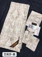 Набор Одеяло плюс простынь и наволочками де люкс с шелковым наполнителем Женева