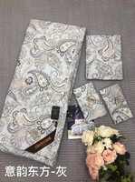 Набор Одеяло плюс простынь и наволочками де люкс с шелковым наполнителем Сумерки