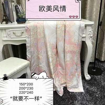 Одеяло с шелковым наполнителем с мережкой  Камила