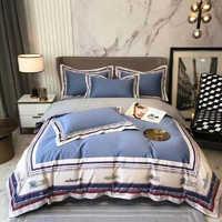 Набор HERMES -c шелковым одеялом + простынь и наволочки Престиж