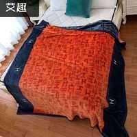 Плед - покрывало двухстороннее  Hermes - Оранж с синим