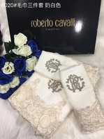 "Набор полотенец Roberto Cavall - "" Мэрлин """