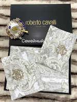 Белье Roberto cavalli  сатин  де люкс Клементина 1.5 спальное